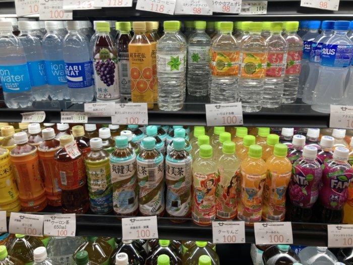 USJ(ユニバ)近くのスーパーまるとみの飲み物