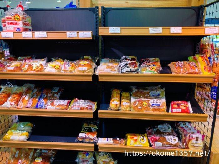 USJ(ユニバ)近くのスーパーまるとみのパン